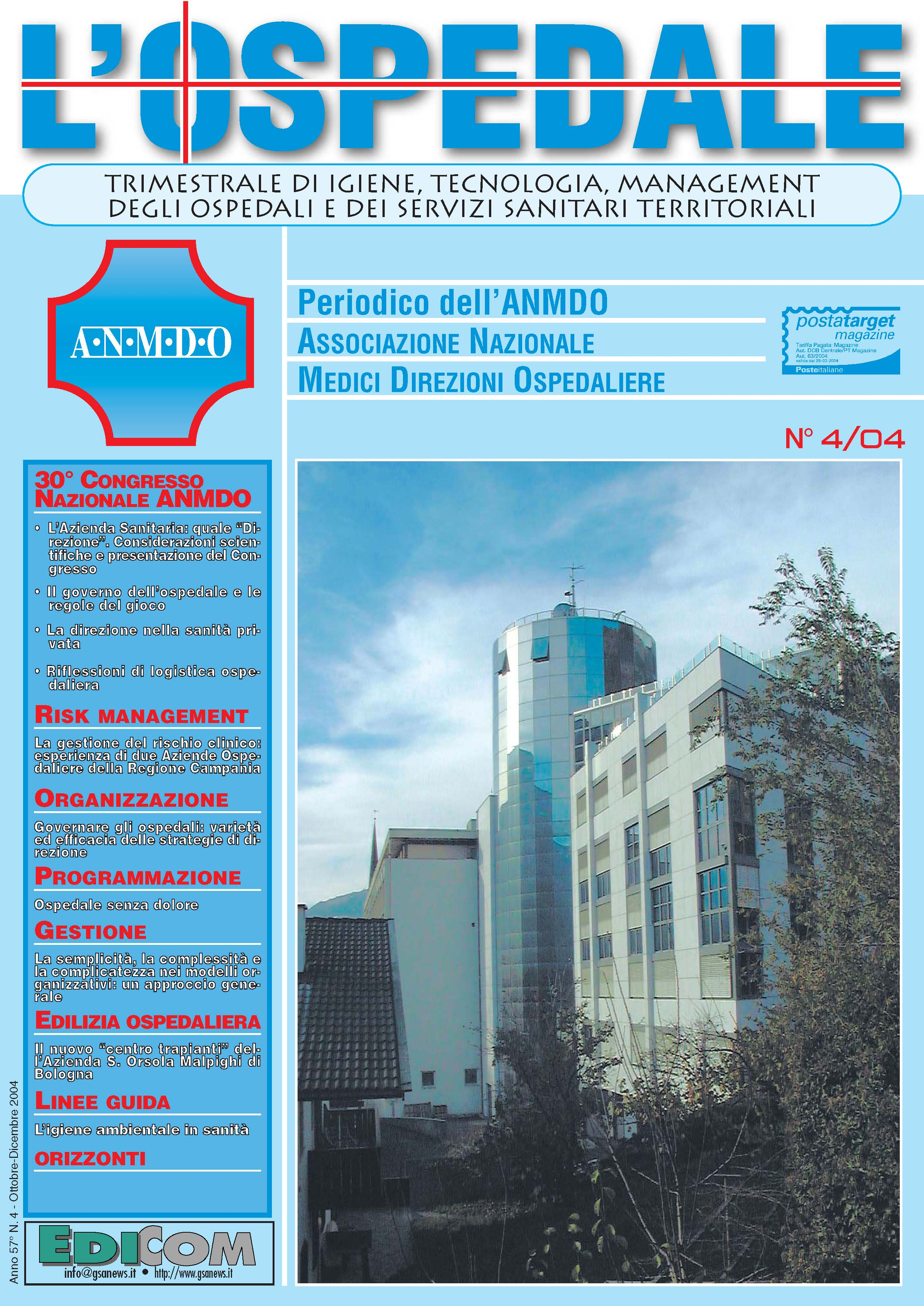 pagine-da-2004_04_osp